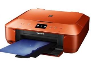 周末特价,canon pixma打印扫描复印多功能机只要77欧