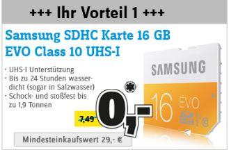 concord网店购物满69欧送三星16G的SDHC存储卡啦