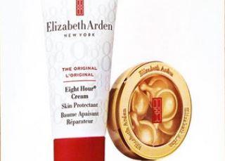 Elizabeth Arden伊丽莎白雅顿8小时保湿面霜加精华胶囊套装只需9,95欧