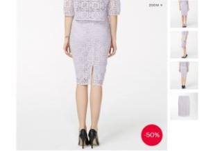 来一条美美的蕾丝铅笔裙吧,hallhuber正在半价