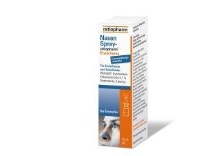 德国NasenSpray-ratiopharm鼻炎喷雾2.08欧元