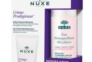 欧树NUXE高保湿面霜和玫瑰爽肤水套装只需20,95欧