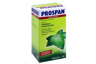 "Propan""小叶子""德国纯天然止咳糖浆只需5,69欧"