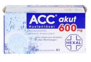 原价11,28欧的德国Hexal Acc止咳消痰泡腾片降至4,79欧