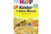 hipp喜宝有机水果谷物早餐麦片,宝宝早餐最好的选择