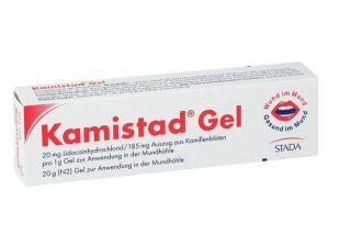 Kamistad Gel口腔疾病护理凝胶20g只需6,95欧