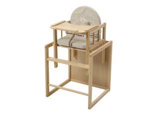 原价64,90欧的roba幼儿餐椅限时优惠最低达到23,87欧