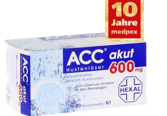 德国Hexal Acc止咳消痰泡腾片直降6,93欧
