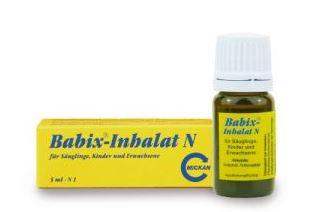 小宝宝也可用的babix感冒通鼻精油,只要3.79欧