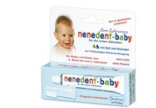 nenedent昵昵乐婴幼儿无氟可吞咽牙膏含硅胶齿套特惠