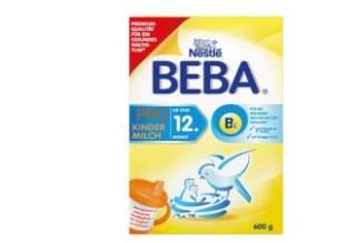 德国产雀巢最高端beba婴儿奶粉,亚马逊不限购,价格划算品质优