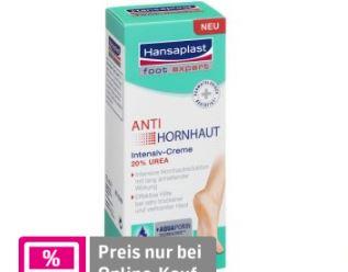 治愈脚后跟开裂的德国hansaplast护足霜,只要5.52欧