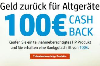 旧笔记本或者台式机可以来惠普官网换新,最高可以抵消100欧元