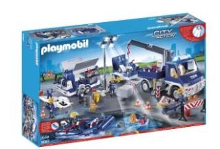 小车迷福音,大人也爱玩的playmobil系列5097组合直降50欧啦
