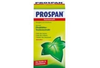 德国小绿叶Prospan儿童咳嗽糖浆 100ml 仅4欧元