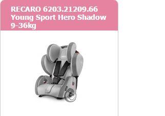 可从9个月用到12岁的德国Recaro大黄蜂新款儿童安全座椅退税直邮中国啦