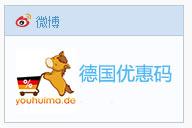 sina-weibo-web