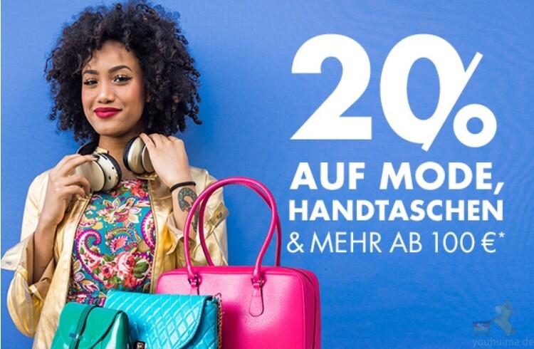 kaufhof百货店本周特惠,全场包包服装折上八折