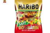 rossmann网店多款haribo金熊软糖只要0.99欧