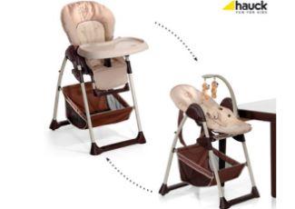 德国hauck多功能可折叠婴幼儿餐椅仅需139欧