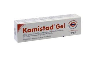 Kamistad Gel口腔疾病护理凝胶只需6,49欧