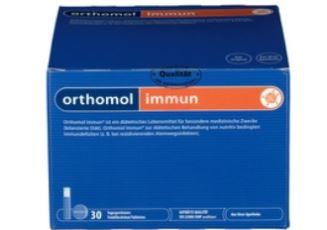 德国奥适宝Orthomol immun提高免疫力综合营养素七五折特惠