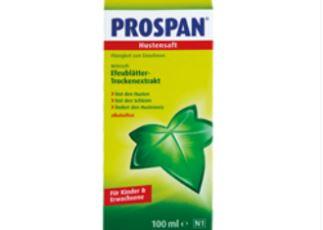 """婴幼儿和成年人都可以喝的Prospan""""小叶子""""德国纯天然止咳糖浆"""