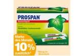 """可随身携带的Prospan""""小叶子""""德国纯天然止咳糖浆,折上折"""