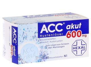 原价11,28欧的德国Hexal Acc止咳消痰泡腾片低至4,80欧