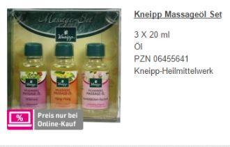德国百年精油品牌kneipp按摩油三只套装,docmorris仅售6.1欧