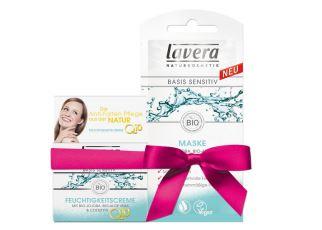 买德国拉薇Lavera有机Q10抗皱面霜就送Q10面膜,仅需12欧