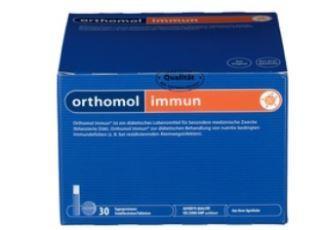 奥适宝Orthomol immun提高免疫力综合营养素直降15欧