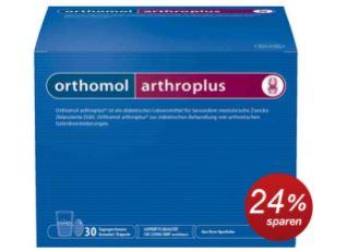缓解关节炎疼痛首选奥适宝Orthomol arthroplus
