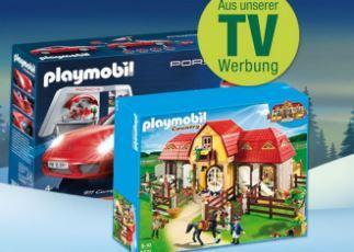 德国儿童益智玩具Playmobil摩比世界全场八折