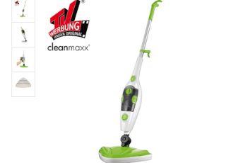 CleanMaxx三合一蒸汽拖把直降50欧