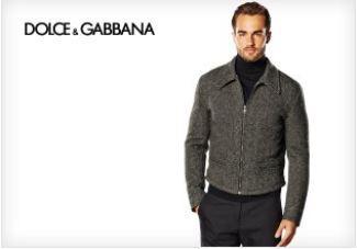 杜嘉班纳DOLCE & GABBANA男士衬衣直降250欧