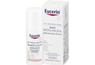 红血丝救星---Eucerin优色林抗红血丝修复保湿乳特惠