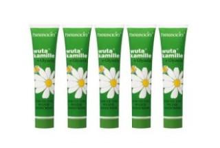 德国贺本清Herbacin小甘菊护手霜五支特惠装仅需9,99欧