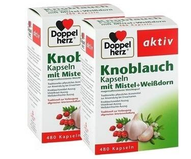 德国直邮Doppelherz双心大蒜精胶囊2盒23欧元