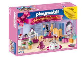 原价近20欧的Playmobil Party换装系列益智玩具降至12,73欧