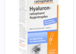 原价22,44欧的德国ratiopharm滴眼液降至11,99欧