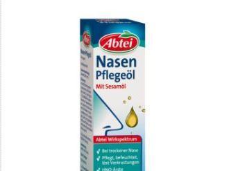 治疗鼻炎的abtei喷雾含有亚麻籽护理油,有效改善鼻炎