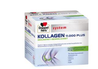 德国双心牌骨胶原软骨素(Kollagen 11.000 PLUS)升级版七五折