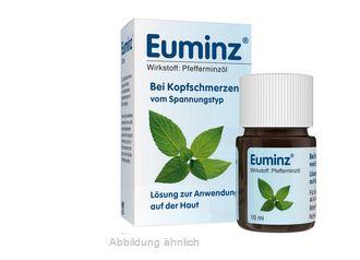 德国euminz外用止头痛液,安全方便无副作用只要6.41欧