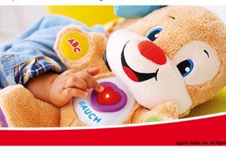费雪玩具在toysrus全线20%折扣啦,仅3天