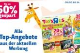 LEGO、Playmobil等儿童玩具八折特惠,童装买二赠一