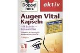 双心Augen vital护眼胶囊,30天只需4.49欧