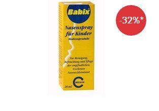 babix婴儿通鼻精油喷雾只要3.99欧