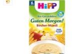 Hipp喜宝婴幼儿早餐有机燕麦米糊仅售1,99欧