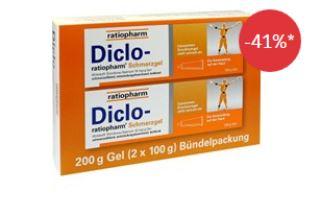 德国DICLO止疼软膏两支仅需10,60欧